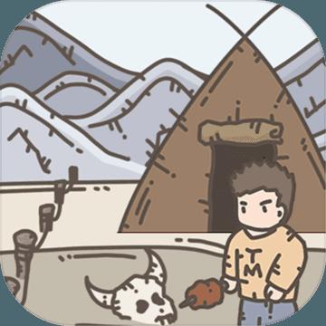 幸存者营地