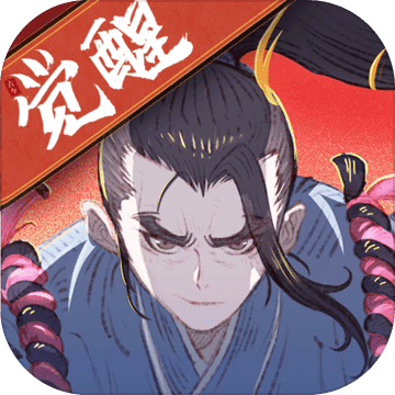 古今江湖官网版
