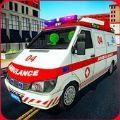 救护车司机2020