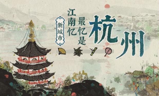 江南百景图桑树种植方法介绍