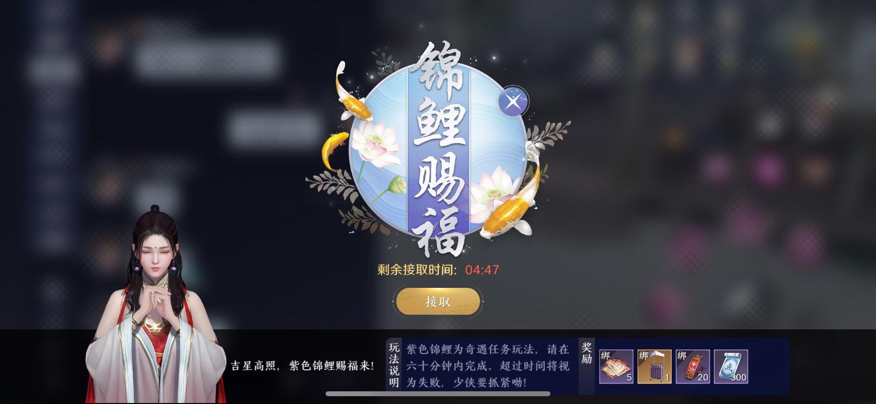 天涯明月刀手游笔绘江山12位置介绍