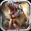 侏罗纪霸主