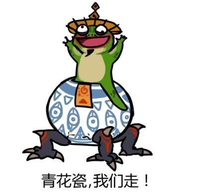 阴阳师青蛙瓷器御魂搭配