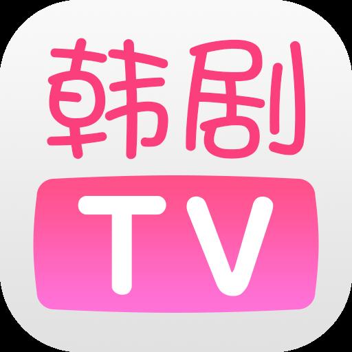 韩剧TV投屏官方版