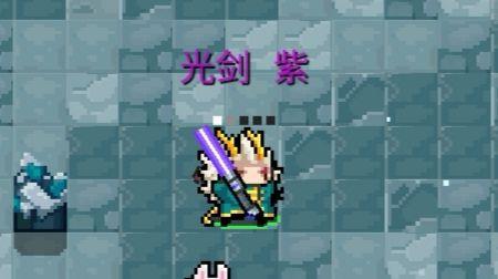 元气骑士光剑紫强度介绍