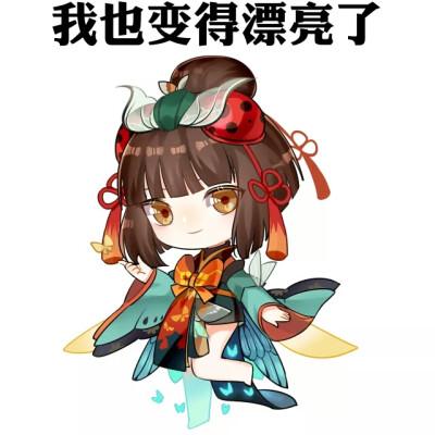 阴阳师虫师御魂搭配