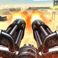 火炮发射新模拟枪2021最新版