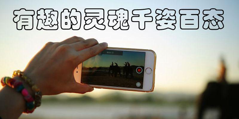 短视频软件有哪些
