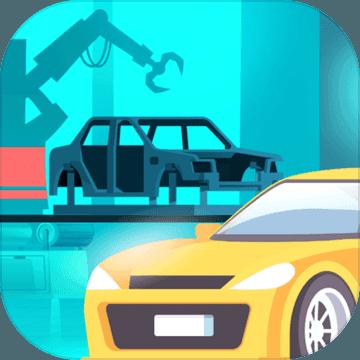 汽车工业大亨