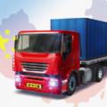 中国卡车之星无限金币中文版