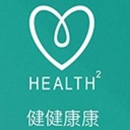 health2就要你健康最新版