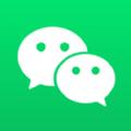 微信自有输入法app