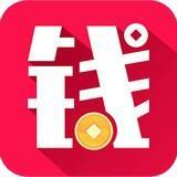 钱生钱理财app