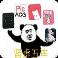肾虚五连最新二维码下载