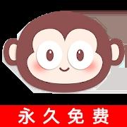 猴王加速器蓝奏云
