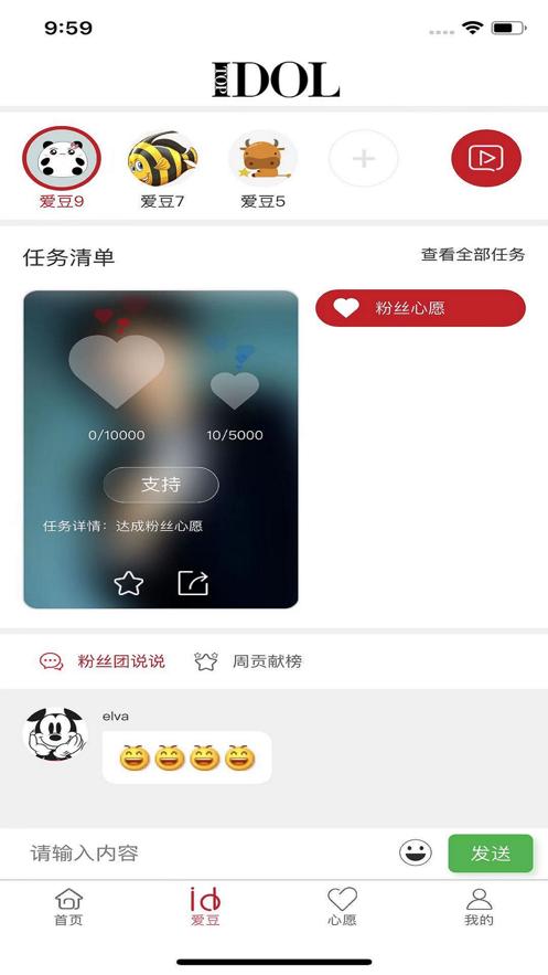 飞偶app下载-飞偶app安卓版免费软件下载v3.3.1
